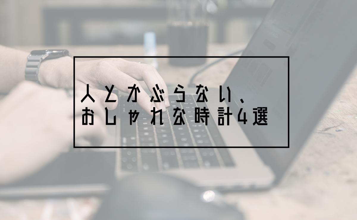 f:id:KIRAKu:20200421160843p:plain