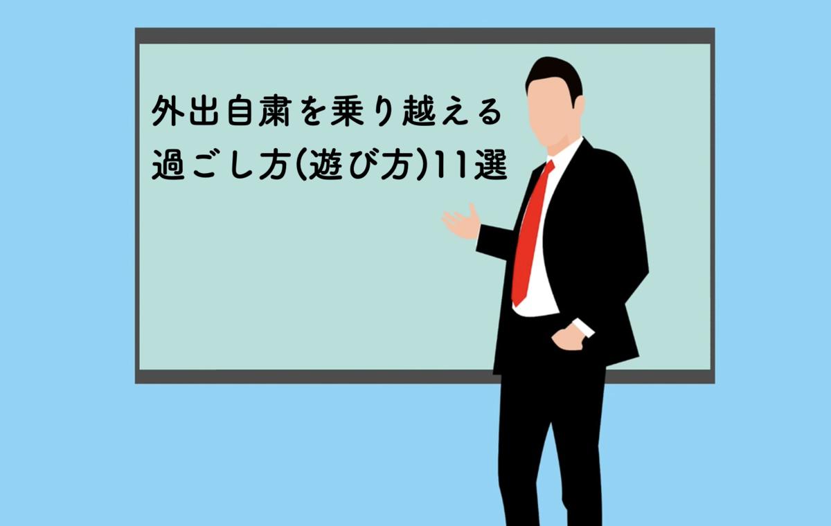 f:id:KIRAKu:20200428155922p:plain