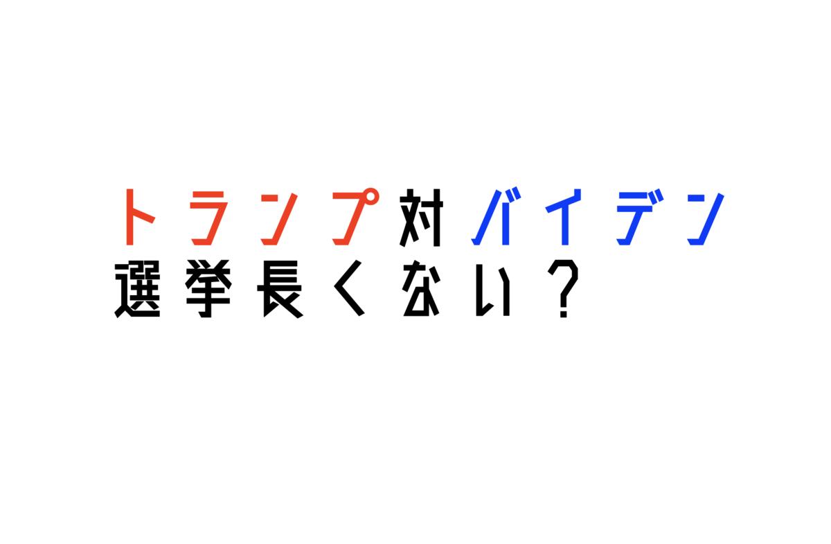 f:id:KIRAKu:20201107171320p:plain