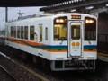 20090205171955