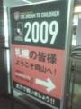 20090329104120