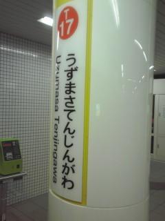 20090329200447