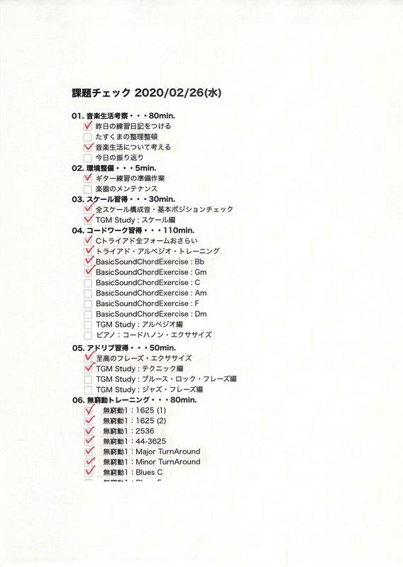 f:id:KIZAMU:20200227052756j:plain