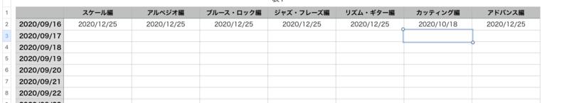 f:id:KIZAMU:20200918055012p:plain