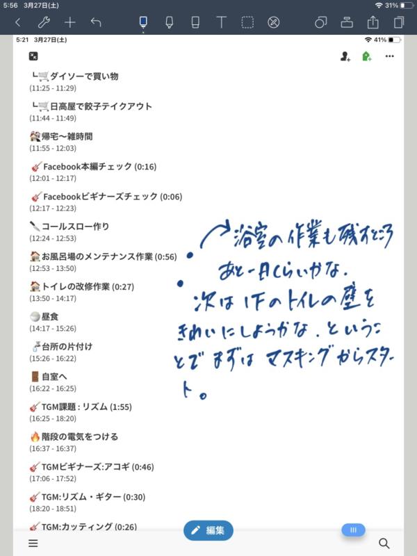 f:id:KIZAMU:20210327060322p:plain