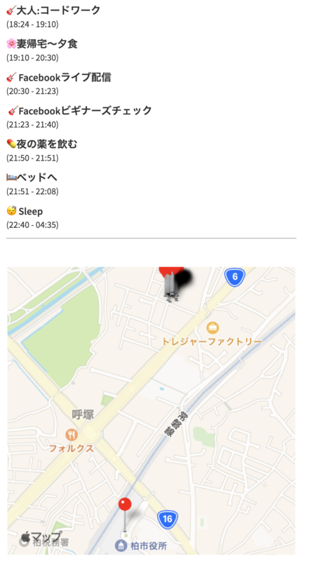 f:id:KIZAMU:20210409055138p:plain