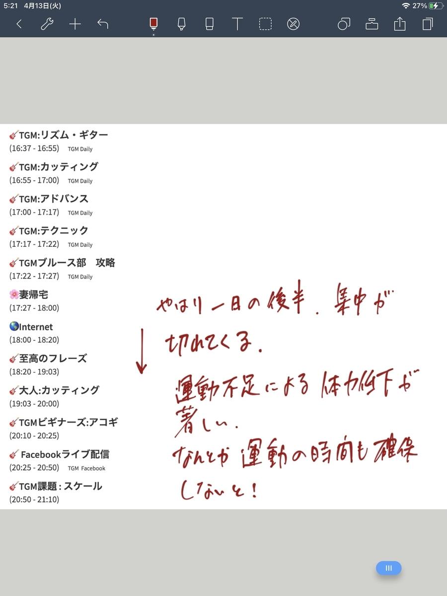 f:id:KIZAMU:20210413052808j:plain