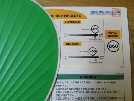 f:id:KJ-monasouken:20140824213017j:image