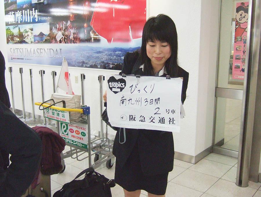女性鉄道職員・旅行会社のお姉さんフェチYouTube動画>2本 ->画像>70枚