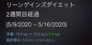 f:id:KKSS:20200516222849j:plain