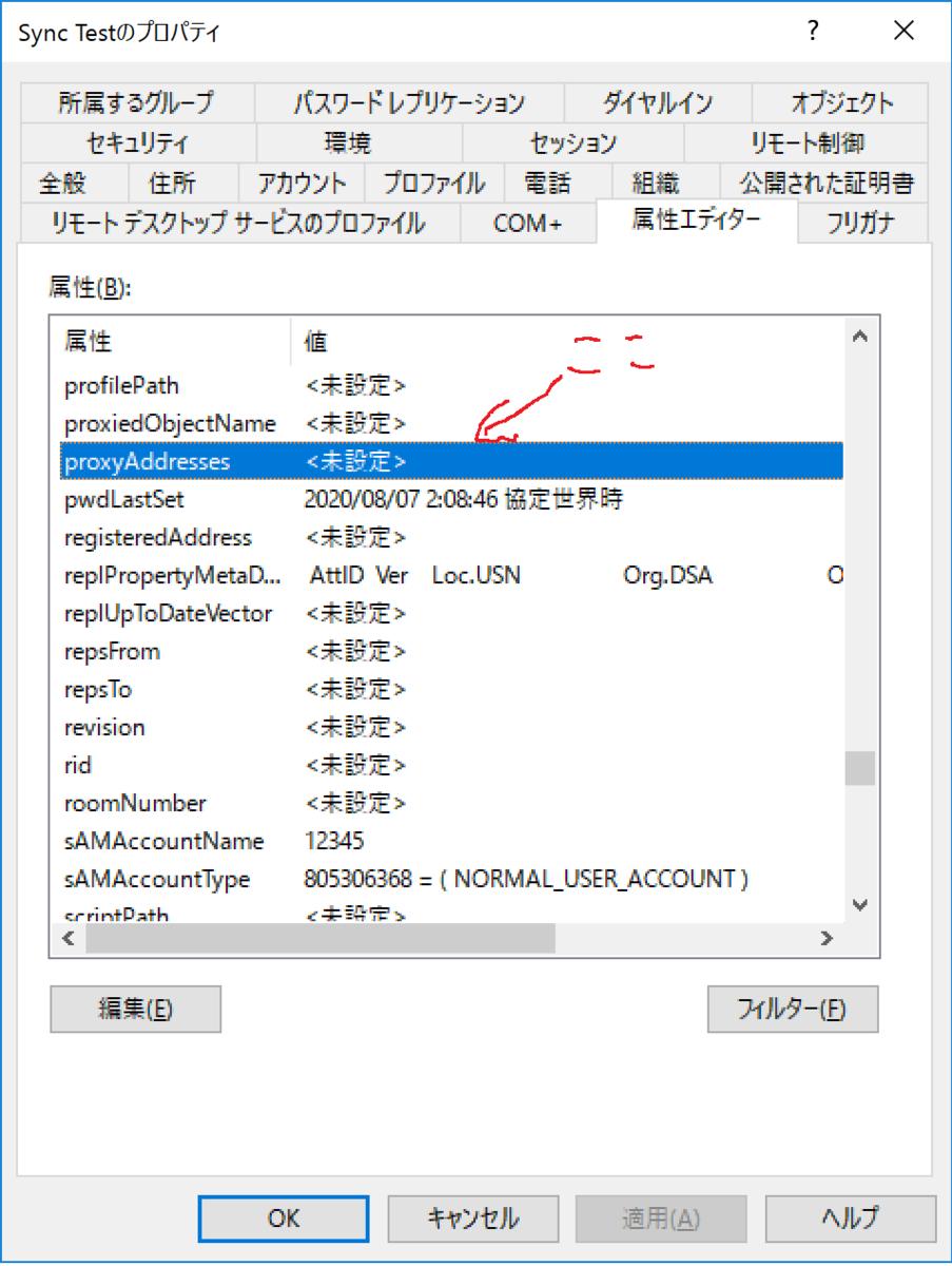 f:id:KKubo19:20200807152116p:plain