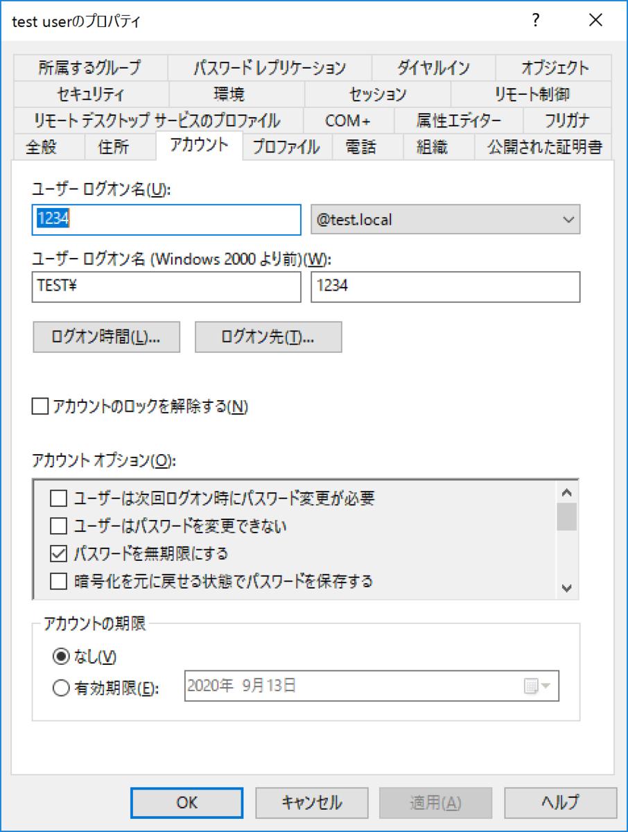 f:id:KKubo19:20200814163626p:plain