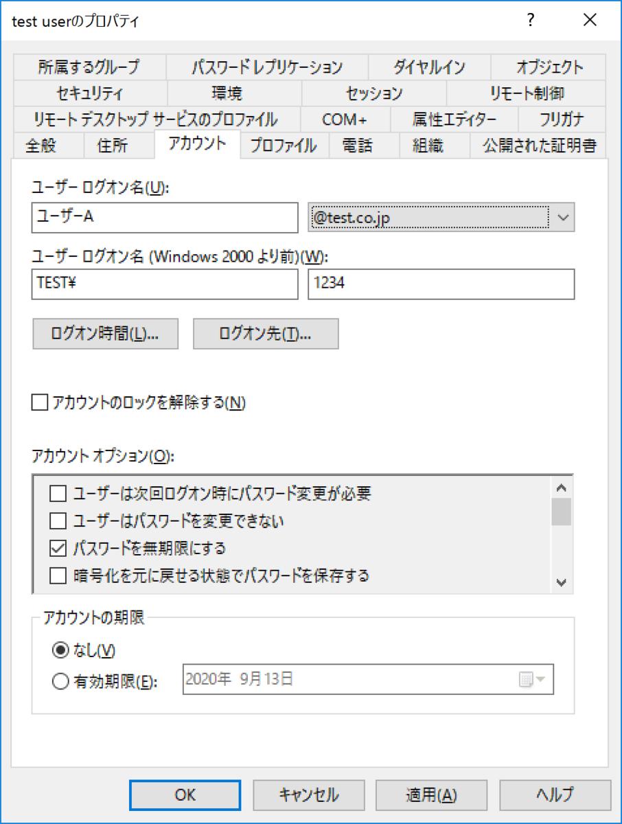 f:id:KKubo19:20200814163724p:plain