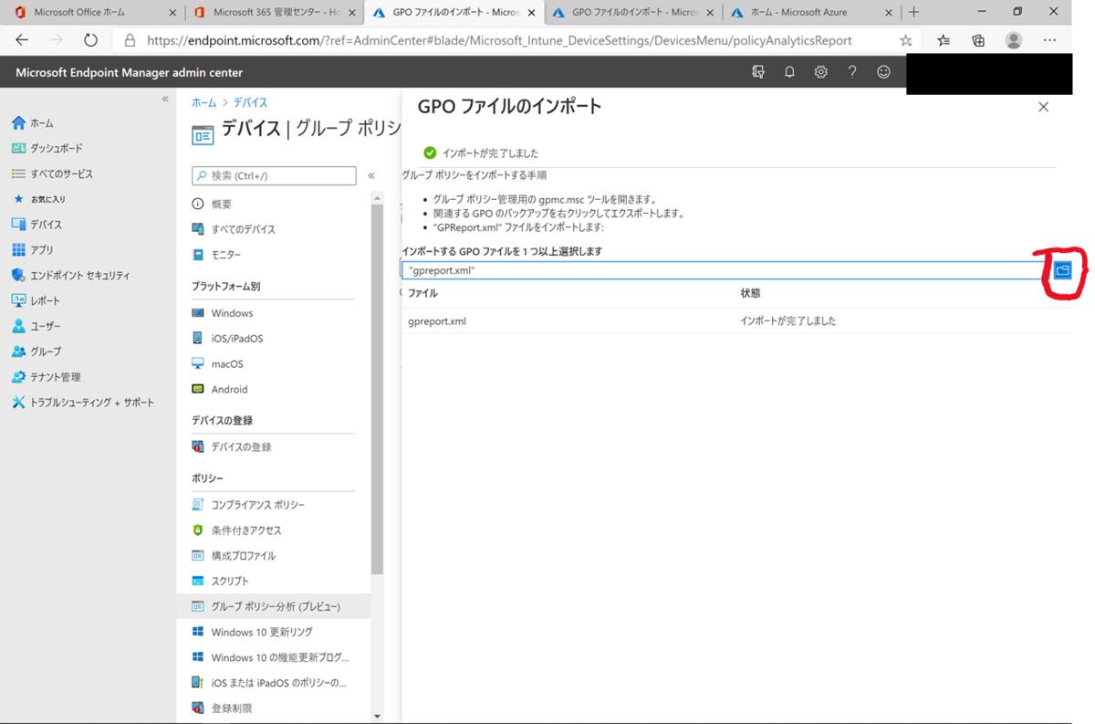 f:id:KKubo19:20200915194912p:plain