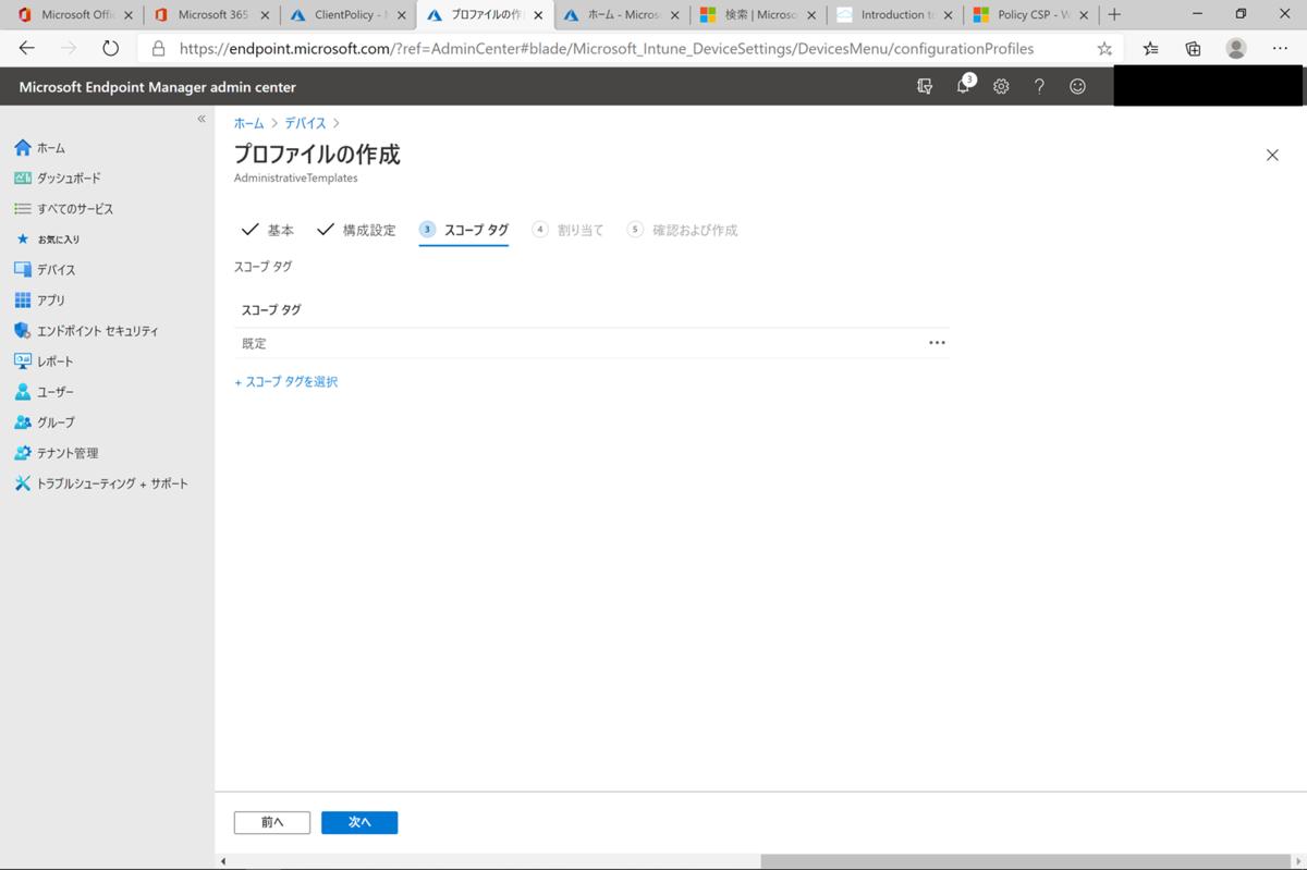 f:id:KKubo19:20200915200332p:plain