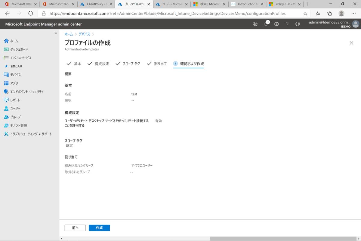 f:id:KKubo19:20200915200452p:plain