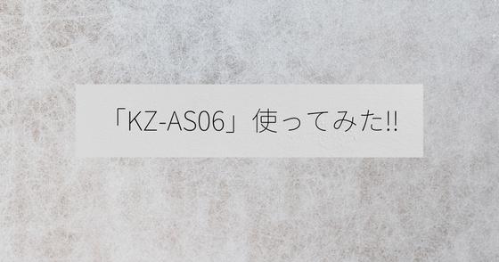 f:id:KLAB:20210925202034p:plain