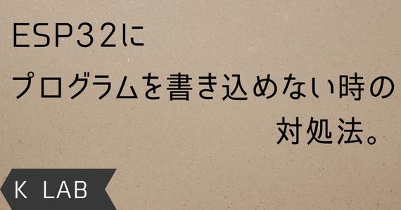 f:id:KLAB:20210925202119p:plain