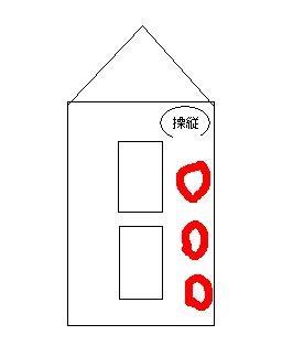 f:id:KMJ2000:20101017192903j:image
