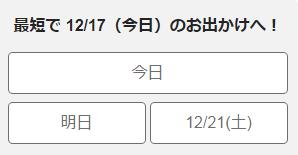 f:id:KMSHI:20191217133540p:plain
