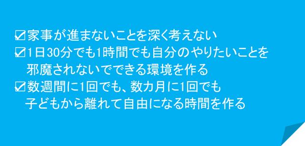 f:id:KMSHI:20200115151634p:plain
