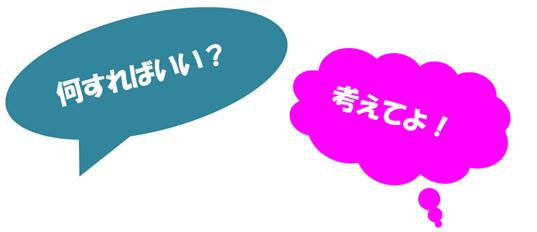 f:id:KMSHI:20200123122917p:plain