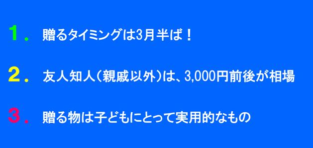 f:id:KMSHI:20200212131704p:plain