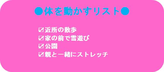 f:id:KMSHI:20200229142616p:plain