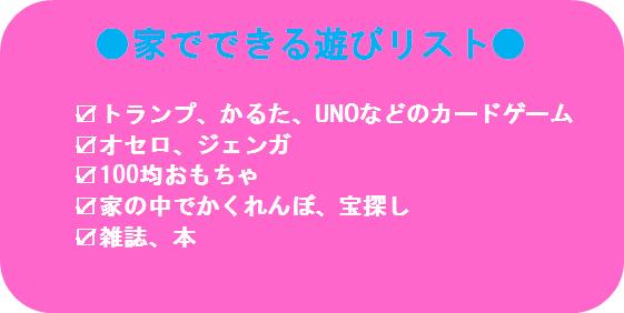f:id:KMSHI:20200229145823p:plain