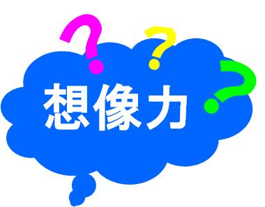 f:id:KMSHI:20200507162148p:plain