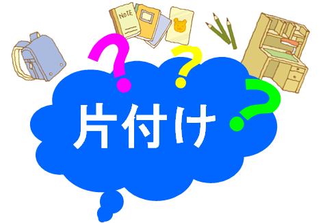 f:id:KMSHI:20200602150717p:plain