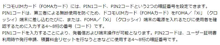 f:id:KM_2nd:20190113024552p:plain