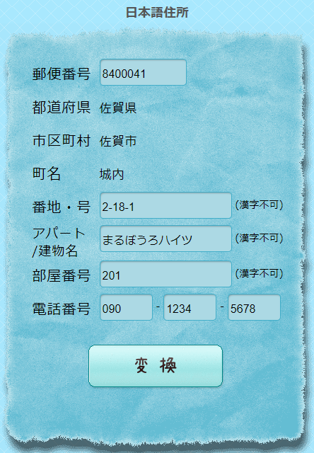 f:id:KM_2nd:20210129181730p:plain