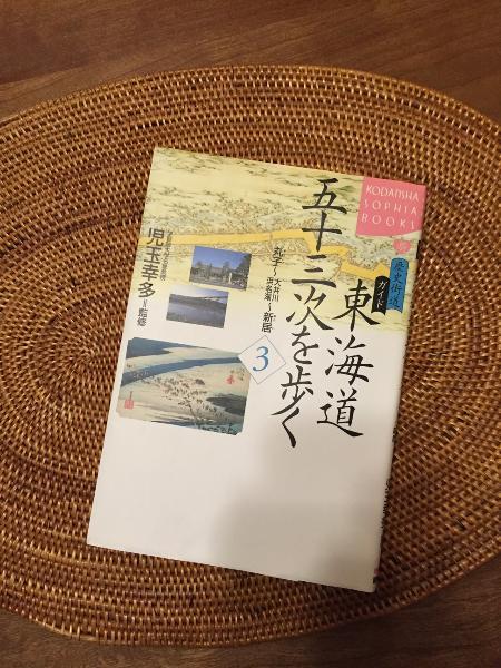 f:id:KMatsumura:20160731215144j:plain