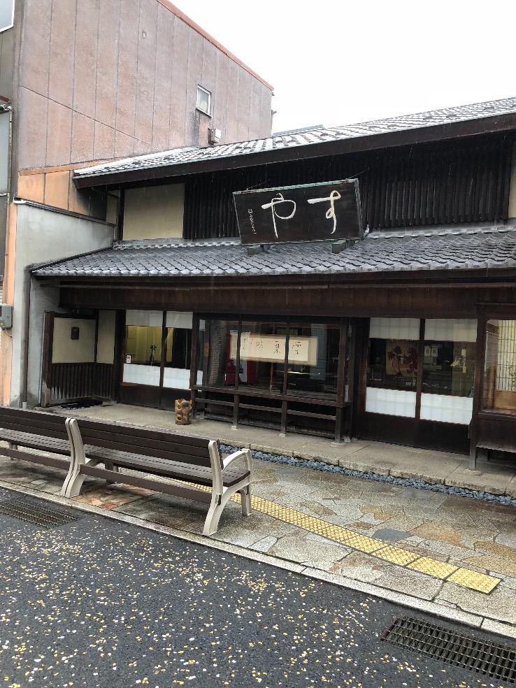 f:id:KMatsumura:20180325213916j:plain