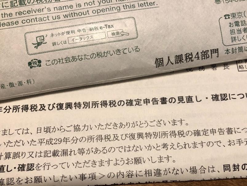 f:id:KMatsumura:20181024065856j:plain