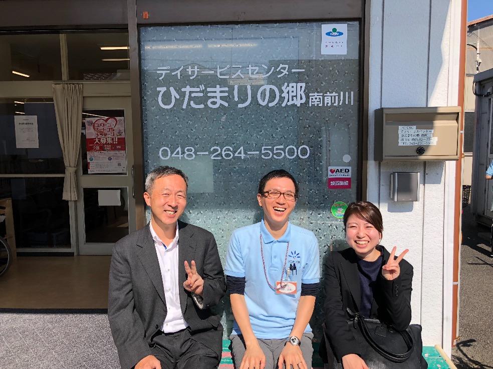 f:id:KMatsumura:20181110211408j:plain