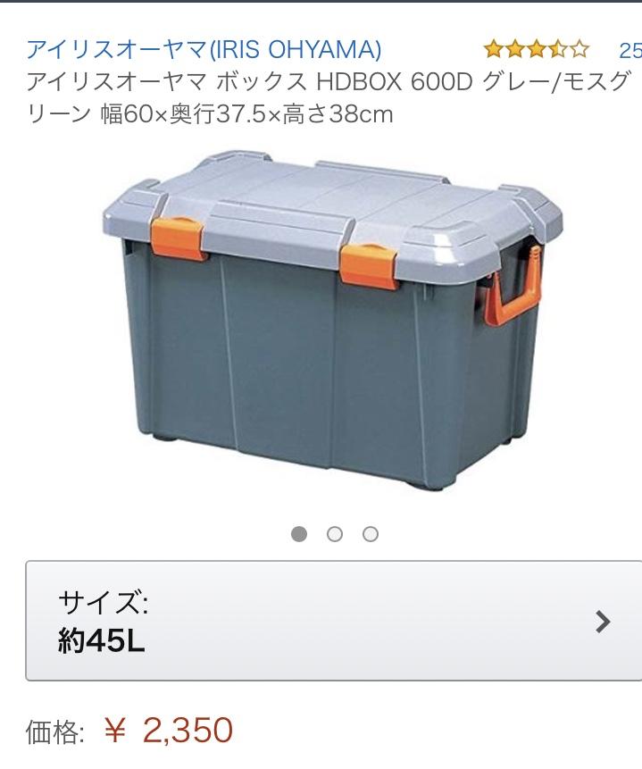 f:id:KNy:20180911235437j:plain