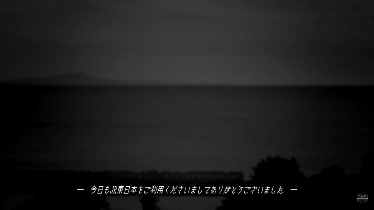 f:id:KOGUR_E:20201212180005p:plain