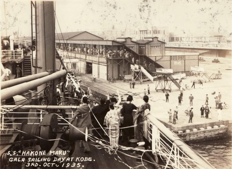 箱根丸・1935年(その1) - 稲穂...