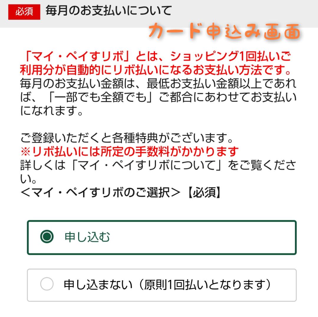 f:id:KOKORO625225:20210501235758j:plain