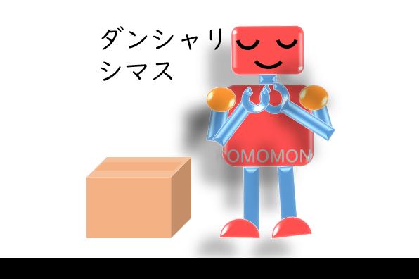 f:id:KOMOMON:20190605200008p:plain
