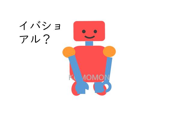 f:id:KOMOMON:20190608202129p:plain