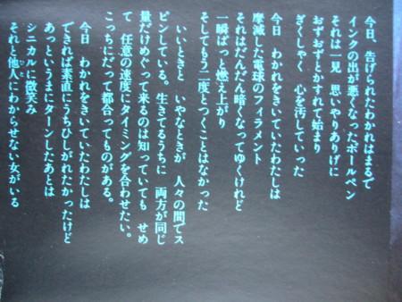 f:id:KONTA:20131009172137j:plain
