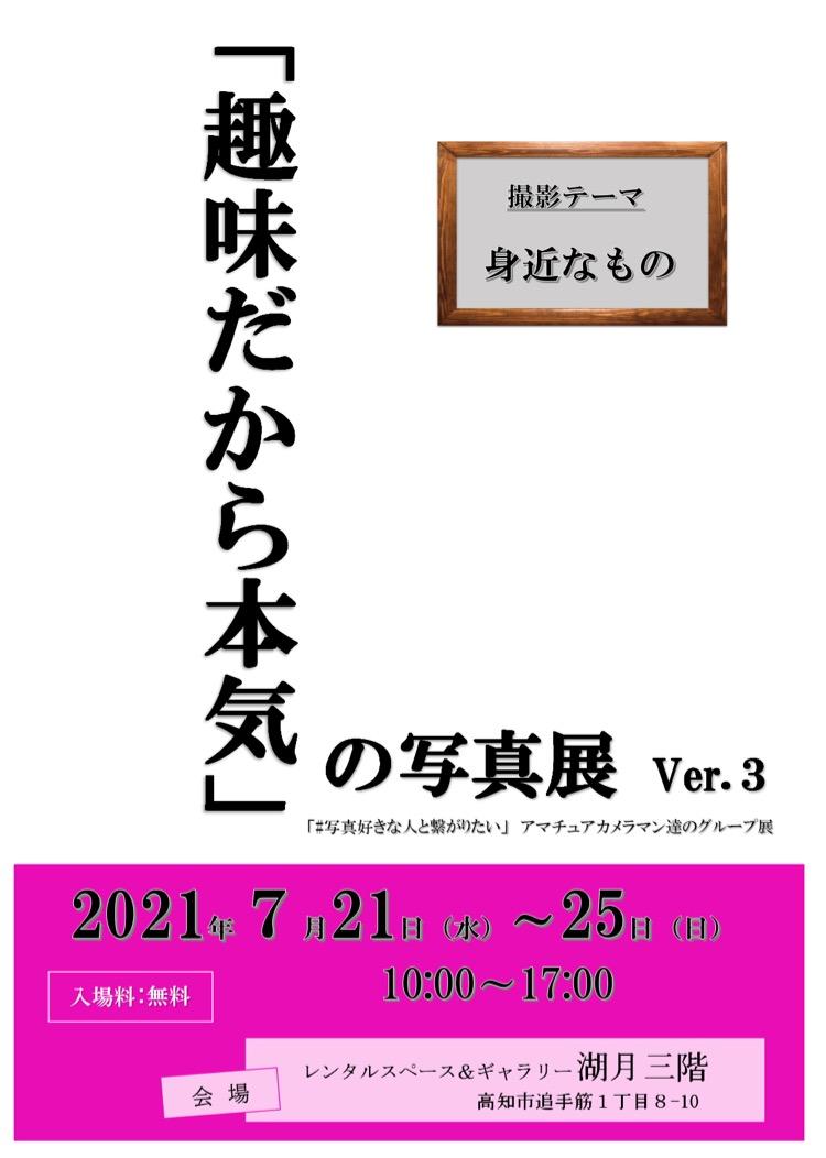 f:id:KOTARO-PARADISE:20210717140609j:plain