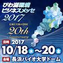 f:id:KOTOBUKIKAKOKI:20171010220500p:plain