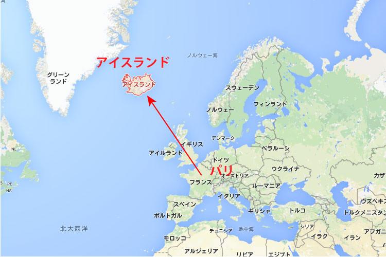 アイスランド共和国 Ísland ~田...