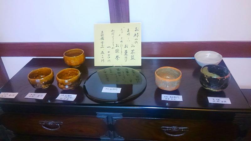 大樋焼の抹茶椀を選んでの呈茶(大樋焼美術館・金沢市)