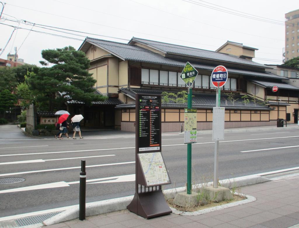ひがし茶屋街から金沢駅方面に帰る城下まち金沢周遊バス左回り橋場町(金城楼向かい)バス停