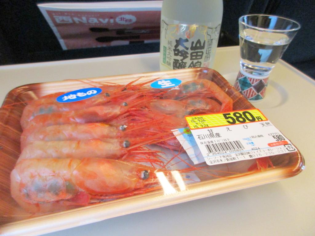 居酒屋かがやきでつまむ,金沢駅で購入した子持ち甘えび10尾580円